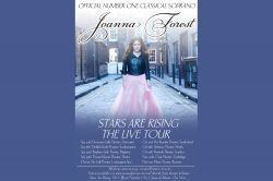 Tour Dates Announced